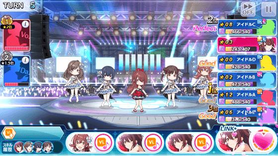 シャニマス_WING準決勝Vo1発殴り.png