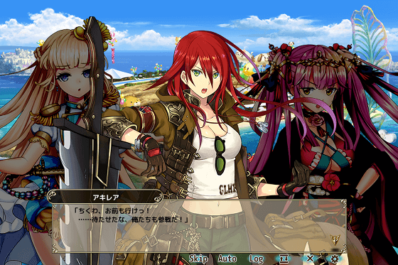 FKG_リトープス_ワビスケ_アキレア.png